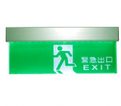 LED出口燈及指示燈 led exit emergency light 2