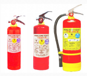 海龍滅火器 halon fire  extinguisher