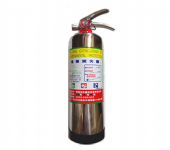 環保氣體滅火器5P E.P fire extinguisher
